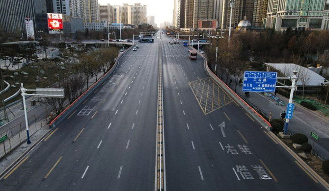 China places 11m people in lockdown