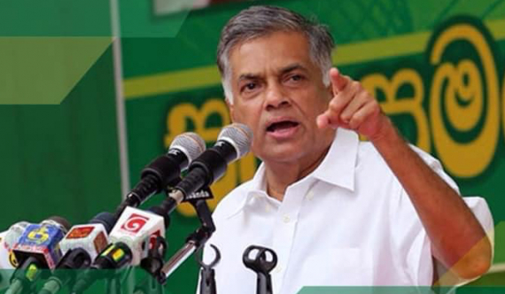 Shortage in Foreign exchange - Ranil