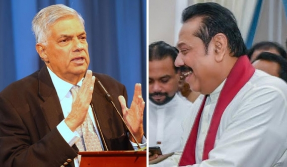 Ranil to swear in at 10am on Sunday! (Update)